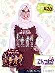 Baju Kembaran Ibu Ayah Dan Bayi Kaos Couple Muslim Maroon